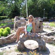 Татьяна, 32