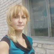 АЛЁНА ЧУБ, 31, г.Новомосковск
