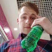 Денис, 23, г.Серпухов