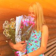 Yulia, 24, г.Пермь