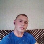 Александр, 21, г.Херсон