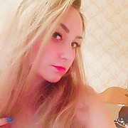 Ирина, 31, г.Алдан