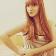 Анастасия, 24, г.Называевск