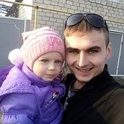 Александр, 21, г.Баку