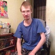 Иван, 27, г.Северск