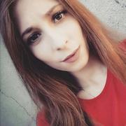 Olesya, 20, г.Одесса