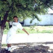 Екатерина, 32, г.Гулистан