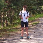 Кирилл, 16, г.Брянск