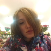 Ксюша, 25, г.Харьков