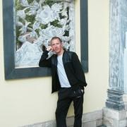 Александр, 37, г.Донской