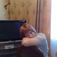 Тина, 31 год, Рак, Атбасар