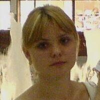Юлия, 40 лет, Скорпион, Краснодар