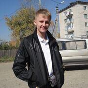 Андрей, 31, г.Марлборо Тауншип