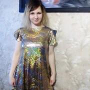 Ольга, 28, г.Нижневартовск