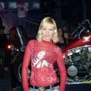 Наташа, 28