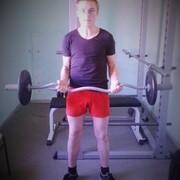 Артур, 21, г.Санкт-Петербург