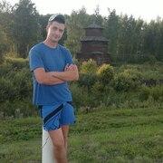 Серёжка, 29, г.Кострома