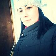 Кристина Valeryevna, 26, г.Кемерово