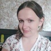 Валентина, 30, г.Советский