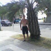 Artem, 30