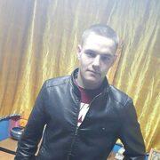 Владимир, 22, г.Улан-Удэ