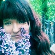 Мария, 25, г.Балашиха