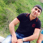 Arsen Kirakosyan, 22, г.Ереван