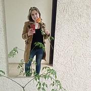 Людмила, 26, г.Скопин