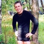Slavik, 30