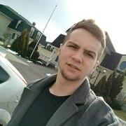 Сергей, 22, г.Рига