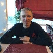 Илья Сергеевич, 25, г.Хабаровск