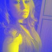 лилия, 28