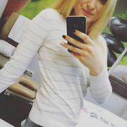 Карина, 21, г.Коркино