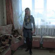 Вероника, 29, г.Щучье