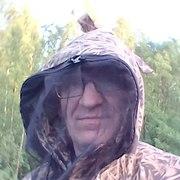 Рассвет, 49, г.Бабаево
