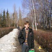Алексей, 29, г.Ибреси