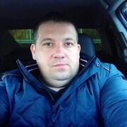 Andrey, 38