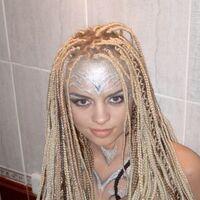 -=!!! Black Angel !!!, 32 года, Дева, Магнитогорск