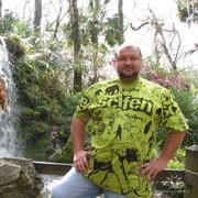 Андрей, 48, г.Майами
