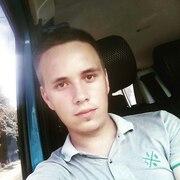 Андрей, 26, г.Доброполье