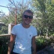 Виктор, 28, г.Донецк