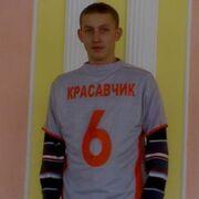 Олег, 28, г.Радехов