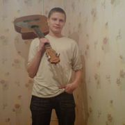 Денис, 29, г.Абатский
