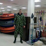 Антон, 32, г.Магадан