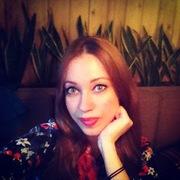 Антонина, 36, г.Ростов-на-Дону