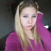 Валерия, 19