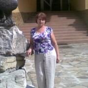 Alina, 53