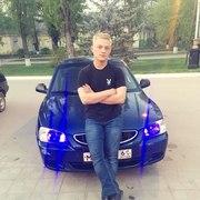 Владислав Шитников, 22, г.Волгодонск