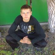 Игорь, 30, г.Абай
