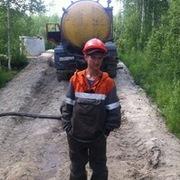 Диман, 26, г.Нижневартовск